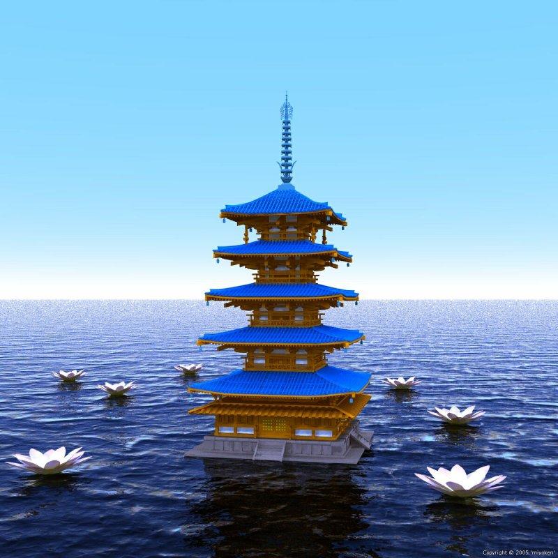 Japanese spire!